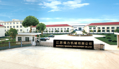 Jiangsu Qiangli Machinery Co.,Ltd